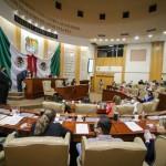 Comunicado Poder Legislativo de Nayarit receptivo y cercano a la ciudadanía 24 septiembre 2021 1